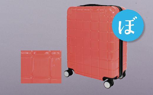 【ふるさと納税】スマートフォン充電用コネクタ搭載スーツケース(スカーレット)