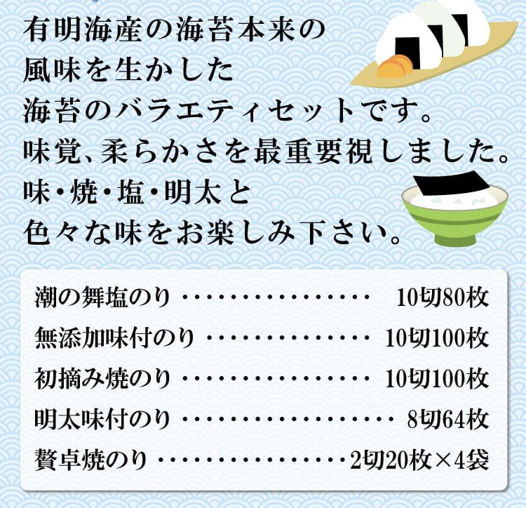 【ふるさと納税】味の彩セット