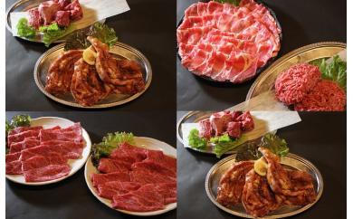 【ふるさと納税】0519.お肉屋さんの長崎和牛、じげもん豚、長崎名水鶏のセット-1