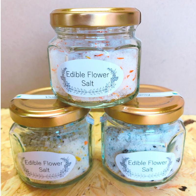 【ふるさと納税】お料理の仕上げの一振りで食卓に彩りを エディブルフラワーソルト3種の花びらセット