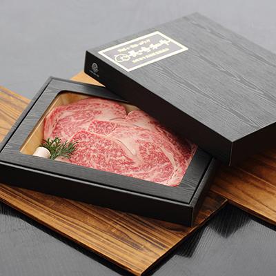 【ふるさと納税】【C5-001】長崎和牛ロースステーキ200g×2枚(A4ランク以上)