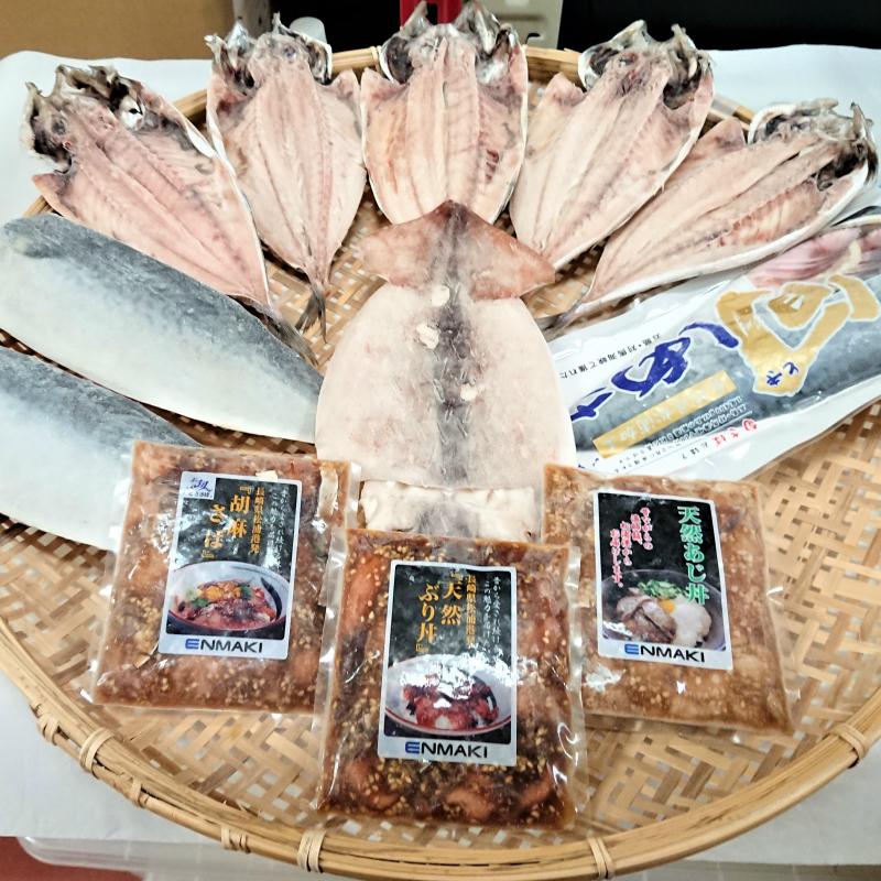 【ふるさと納税】【B0-016】えんまきブランド旬さば・旬あじの干物と海鮮醤油漬けセット