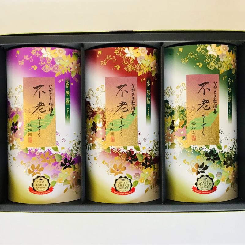 【ふるさと納税】【B0-017】不老のしずく3本入<特上玉緑茶>
