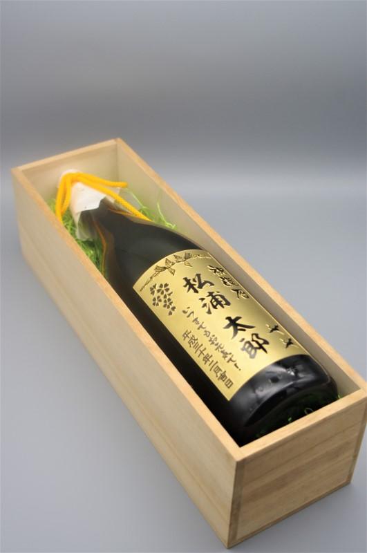 【ふるさと納税】【E0-004】オリジナルオーダー彫刻 麦焼酎カピタン1本(桐箱入り)