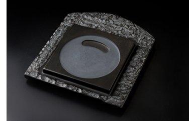 【ふるさと納税】I-001 若田石自然石台付方円硯