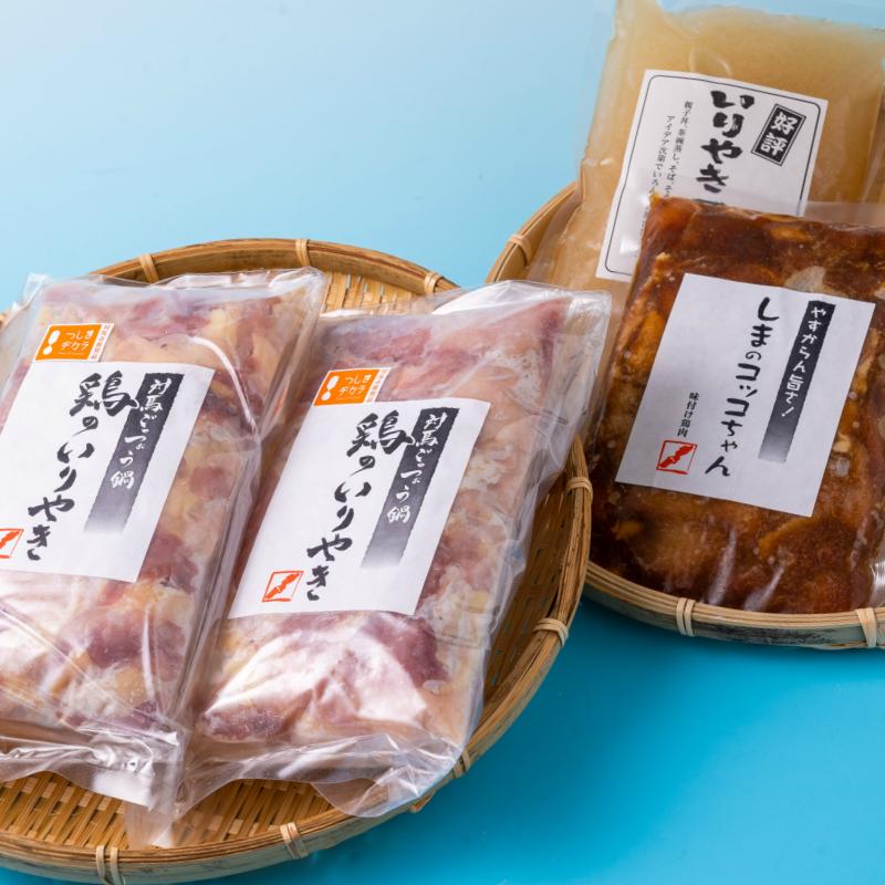 【ふるさと納税】A-001 対馬の郷土料理 鶏のいりやき、しまのコッコちゃんセット