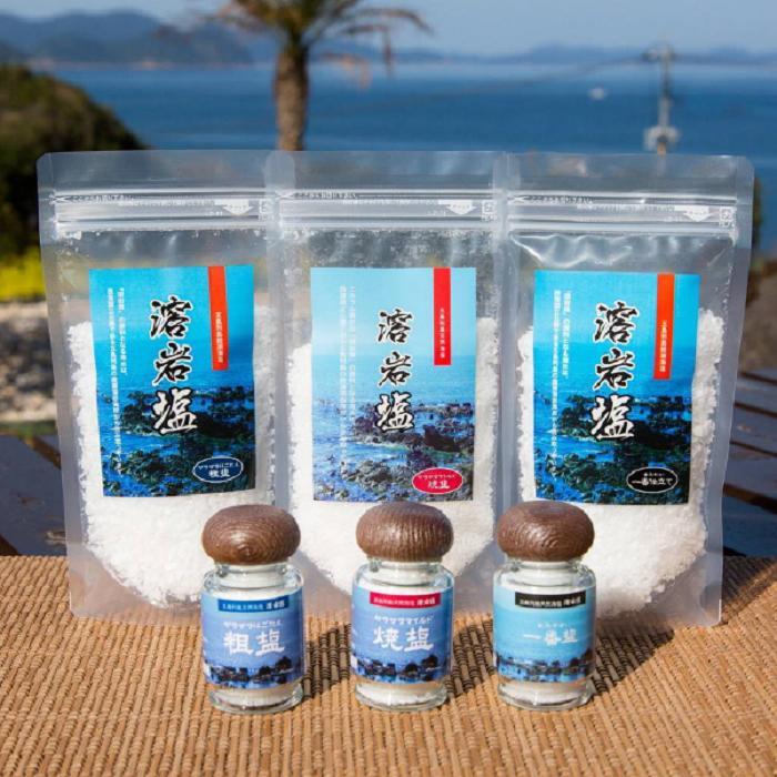今ダケ送料無料 五島の塩で 料理が楽しくなる ふるさと納税 優先配送 五島の塩 6点セット