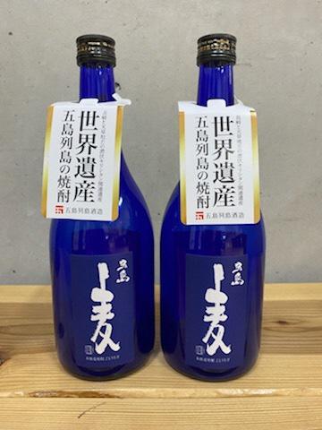 人気ブランド多数対象 福江島初の蔵元がお届けする故郷にこだわった焼酎登場 ふるさと納税 新色追加 五島列島酒造 五島麦720ml 2本セット
