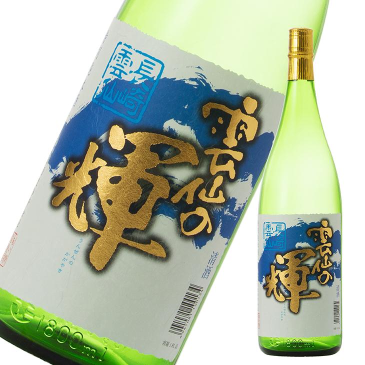 【ふるさと納税】あい娘 特別純米酒 雲仙の輝1.8L