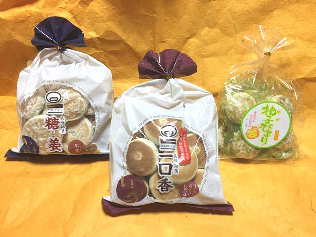 【ふるさと納税】一口香セット(プレーン、柚子、生姜)