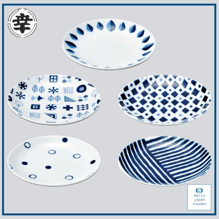 【ふるさと納税】KB02 【波佐見焼】marco 15センチ皿5点セット(化粧箱入り)【奥川陶器】