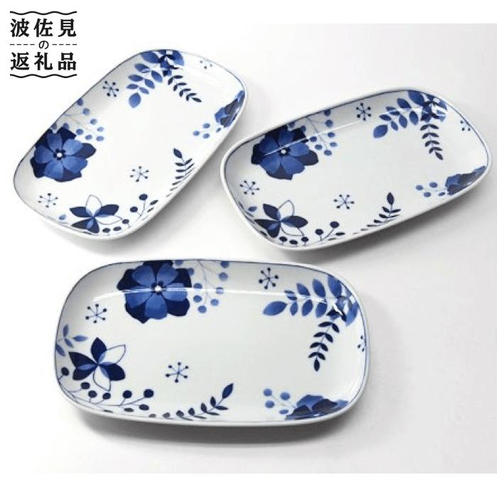 【ふるさと納税】OA34 【波佐見焼】ハーモニー 長角皿3枚セット(14761*3)【西海陶器】