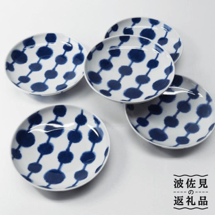 【ふるさと納税】OA37 【波佐見焼】dango お皿5枚セット(46284*5)【西海陶器】
