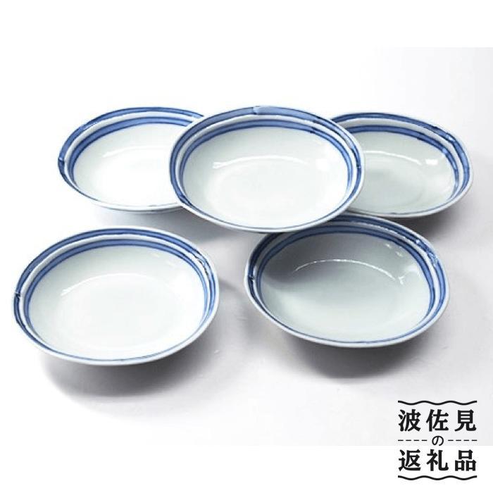 【ふるさと納税】OA38 【波佐見焼】ライン 楕円小鉢5個セット(70439*5)【西海陶器】