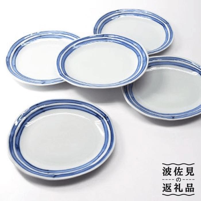 【ふるさと納税】OA39 【波佐見焼】ライン 楕円皿5枚セット(66348*5)【西海陶器】