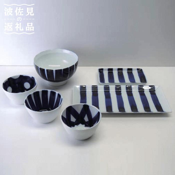 【ふるさと納税】OA42 【波佐見焼】手描きの器バラエティー6点セット【西海陶器】