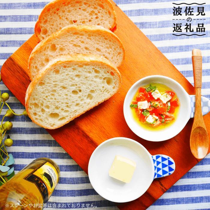 【ふるさと納税】WB04 【波佐見焼】 お箸がおける『ハンディ小皿』6柄セット【和山】