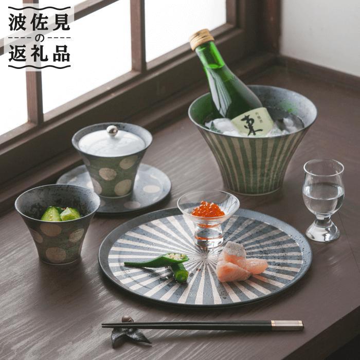 【ふるさと納税】XA25 【波佐見焼】 銀彩 フル6点セット【浜陶】