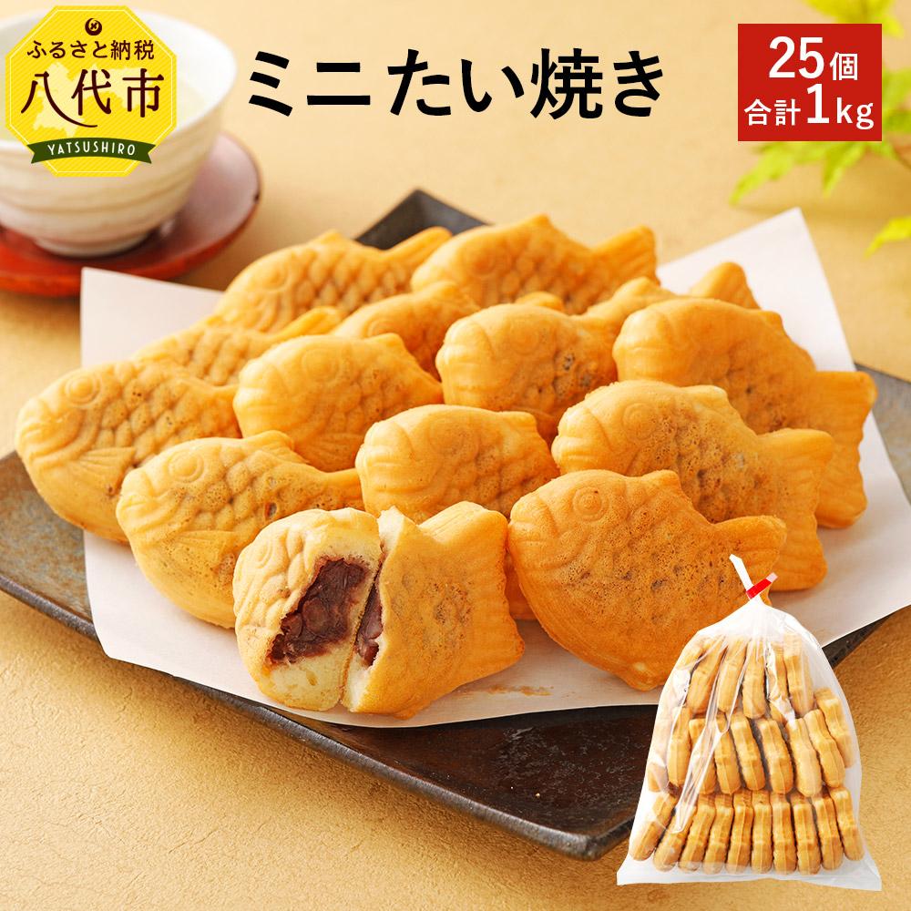 へそ外し 小豆 日本最古のあんこ屋が大転換。風味が激変した「先生の豆殺し」