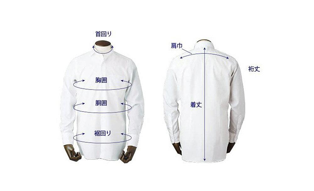 【ふるさと納税】HITOYOSHIシャツ セミワイド3枚セット 紳士用 SW1 43-84サイズ 綿100% 本縫い 長袖シャツ 人吉シャツ ドレスシャツ コットン 日本製 メンズ ファッション