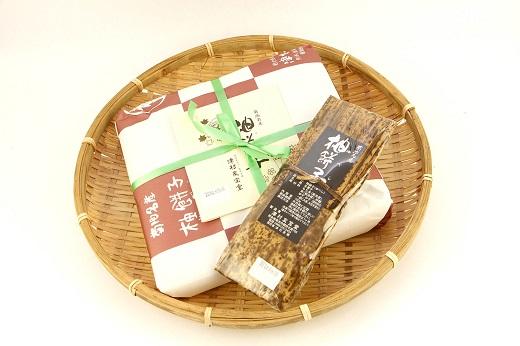 【ふるさと納税】A-29 郷土菓子 ゆべしセット
