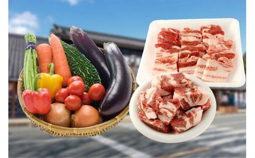【ふるさと納税】焼肉用と菊池産農産物セット(豚肉1kg・野菜8~15品)【もろみポーク】