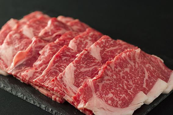 【ふるさと納税】旭志牛 上ロース焼肉用A 250g