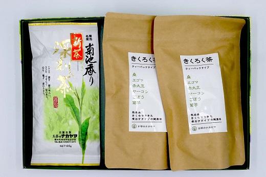 【ふるさと納税】B-27 お茶のナカヤマ きくろく茶セットB