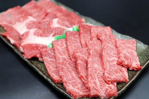 【ふるさと納税】旭志牛 上焼肉セット700g