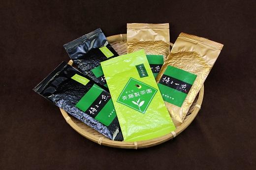 【ふるさと納税】C-52 斉藤製茶園 味わいセットC