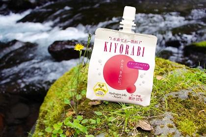 【ふるさと納税】水素水ゼリーキヨラビ ピーチ味24本入り