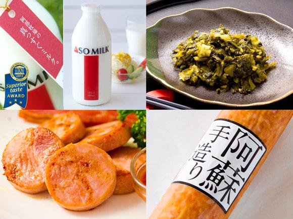 【ふるさと納税】加工品セット(牛乳・高菜2種・プレスハム・スモークソーセージ)
