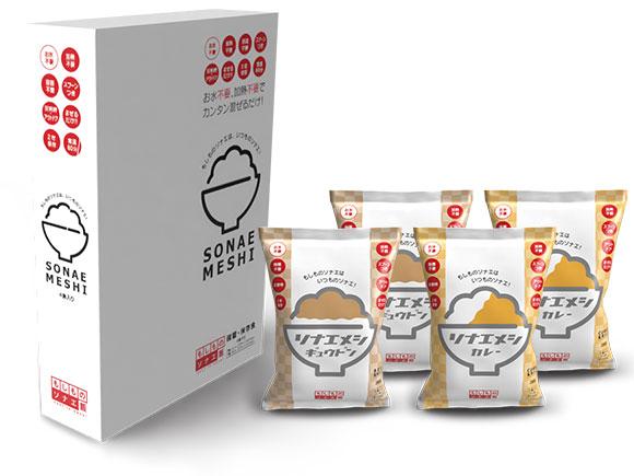 【ふるさと納税】備蓄・保存食 カレー&牛丼セットA4BOXサイズ
