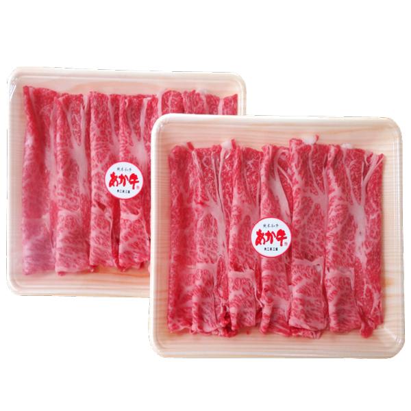 熊本の大自然の中で育まれ 健康和牛 とも呼ばれるプレミアムな和牛あか牛肩ロースです 2020春夏新作 ふるさと納税 あか牛肩ロース すき焼き しゃぶしゃぶ用 合計約600g 約300g×2パック 国産 !超美品再入荷品質至上! 贈り物 熊本県産 送料無料 九州産 牛肉 赤牛 ギフト