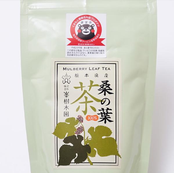 【ふるさと納税】桑の葉茶 100g×2個セット 国産 マルベリー ノンカフェイン 健康茶 熊本 合志市 送料無料