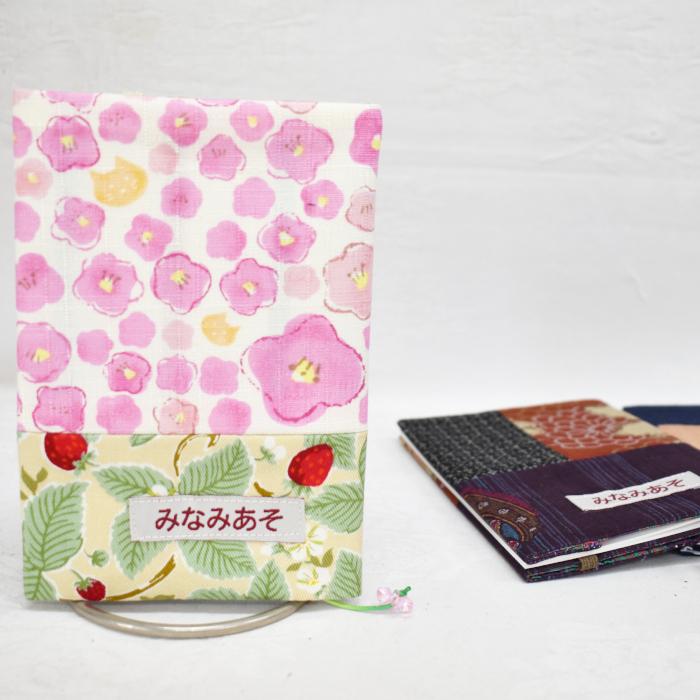 【ふるさと納税】手作りパッチワークブックカバー(文庫本サイズ)