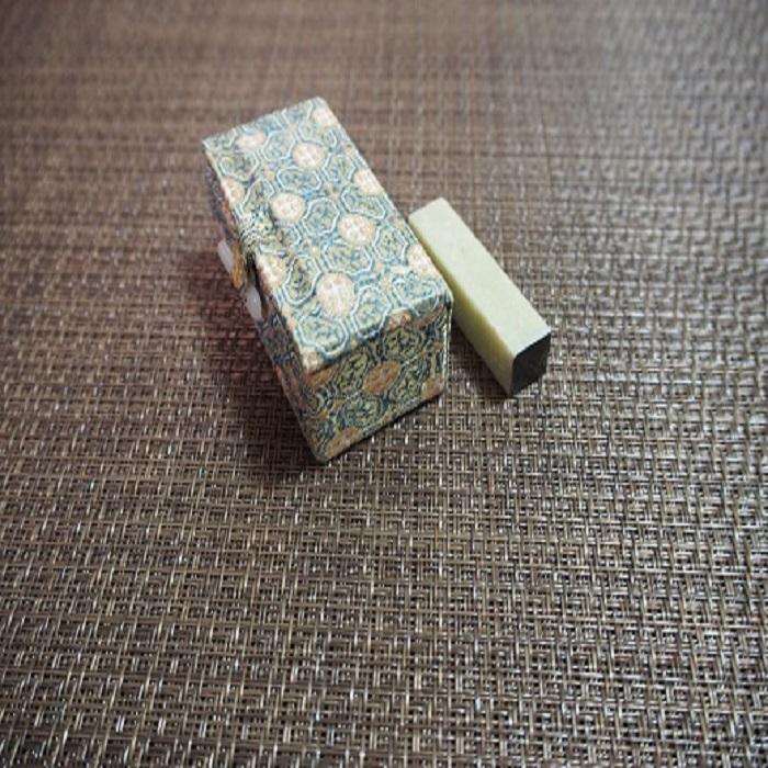 【ふるさと納税】雅印(青田石)4分(11~12mm)箱入り 3文字まで