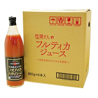 【ふるさと納税】松岡さんのフルティカジュース Eセット900g ビン 6本 【野菜・トマト・果実飲料・ジュース・野菜ジュース】