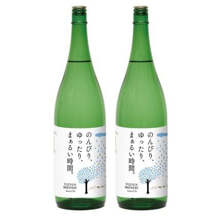 【ふるさと納税】通潤純米酒 1800ml2本セット 【日本酒・お酒・詰め合わせ】