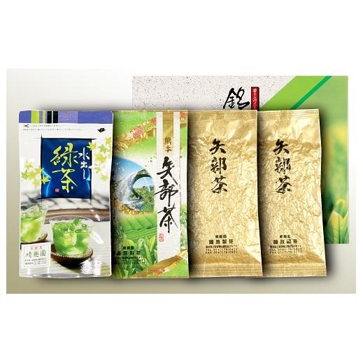 【ふるさと納税】晴趣園 藤原製茶 お茶セット 【飲料類・お茶・蒸製玉緑茶・水出し・詰め合わせ】