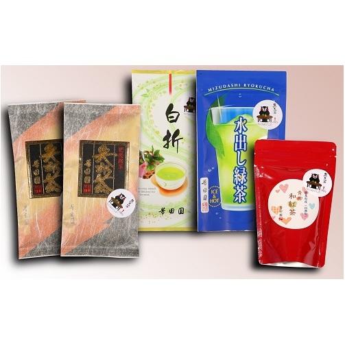 【ふるさと納税】芳田園 お茶セット 【飲料類・お茶・茎茶・蒸製玉緑茶・青柳紅茶・水出し緑茶・詰め合わせ】
