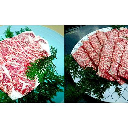 【ふるさと納税】くまもと赤牛セット・A 【牛肉・お肉・ロース・・サーロイン・ステーキ・しゃぶしゃぶ・詰め合わせ】