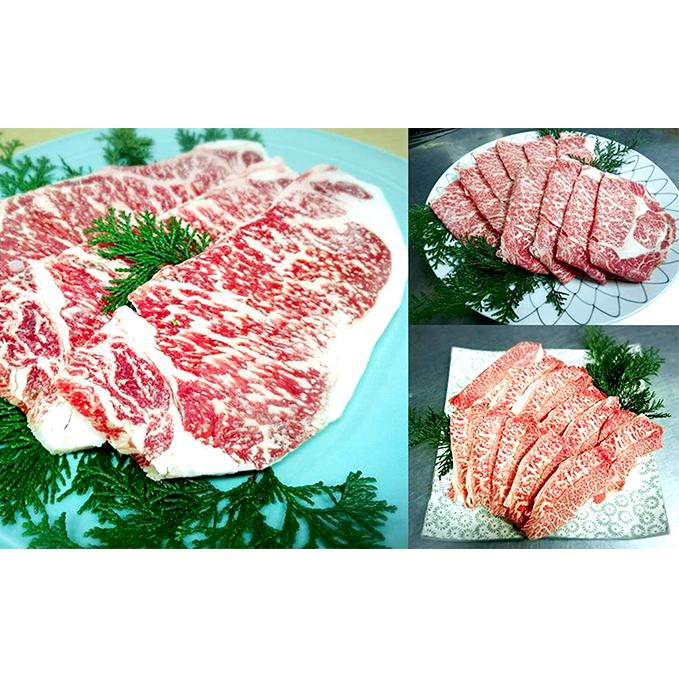 【ふるさと納税】くまもと赤牛セット・B 【牛肉・お肉・ロース・肩もも肉・サーロイン・詰め合わせ】
