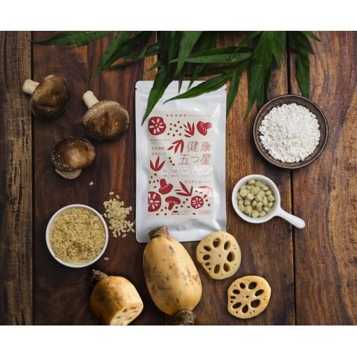 【ふるさと納税】健康五つ星 【加工食品・健康食品・サプリメント・美容】