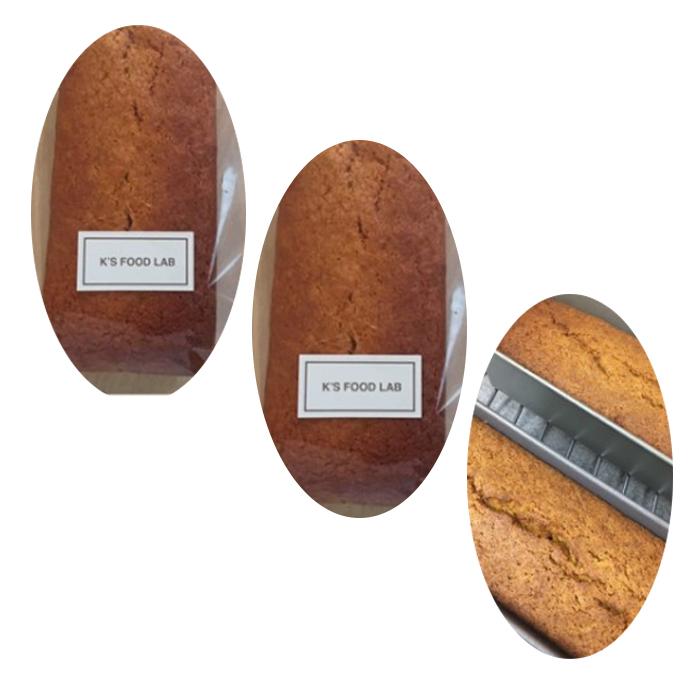 【ふるさと納税】米粉のキャロットケーキ【2本】 【お菓子・ケーキ・スイーツ】