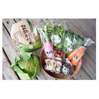 【ふるさと納税】★四季を味わう野菜セット★ 【定期便・野菜・セット・詰合せ】