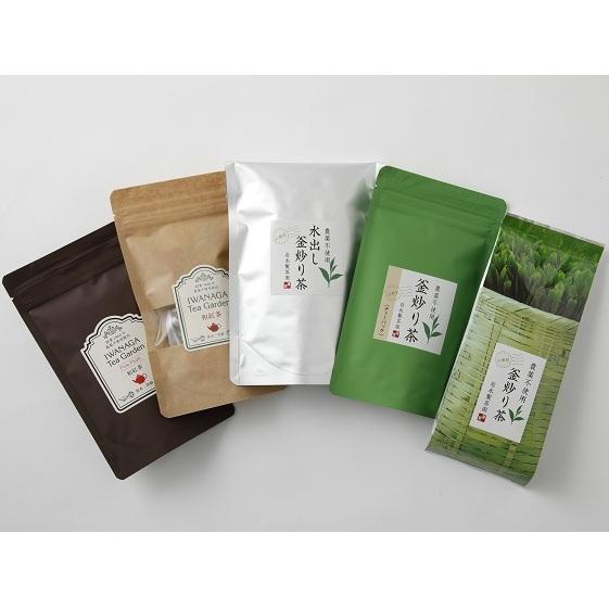 【ふるさと納税】岩永製茶園 特選 釜炒り茶 5点セット 【お茶・緑茶・飲料類・お茶】