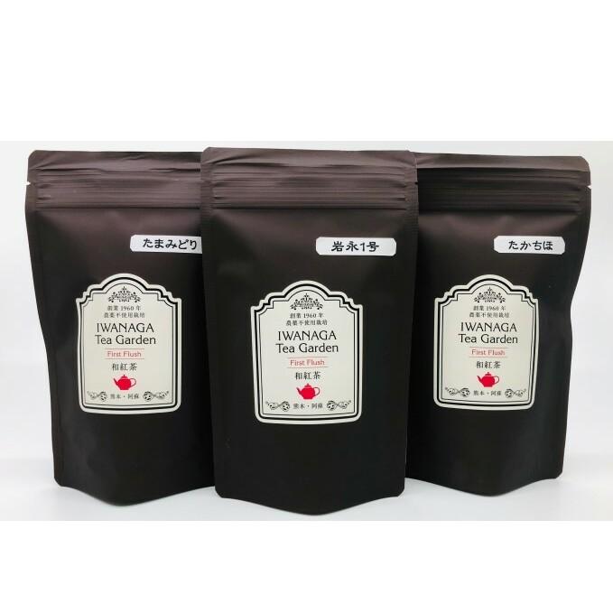 【ふるさと納税】和紅茶ファーストフラッシュ(20g×3袋)セット 【紅茶】