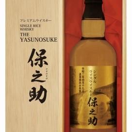 【ふるさと納税】シングルライスウイスキー 保之助 720ml 【お酒】