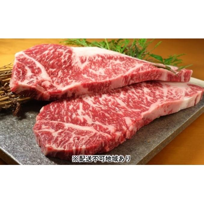 熊本県山都町 ふるさと納税 あか牛 ロース ステーキ 牛肉 国内正規品 配送不可:離島 お肉 200g×2枚 ついに入荷